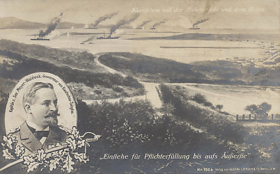 Captain Meyer-Waldeck, Governor of Kiautschau and Tsingtao. The city and its beach are on the right. Tsingtao Bay is in the middle distance and Kiautschau Bay in the distance. Tsingtao fell to an Anglo-Japanese assault on November 7, 1914.