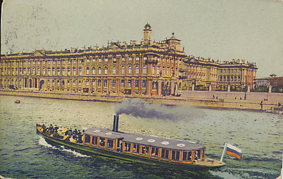 A steamer flying the Russian flag passes before the Winter Palace on the Neva River, St. Petersburg, Russia. The card was posted in St. Petersburg December 21, 1913.
