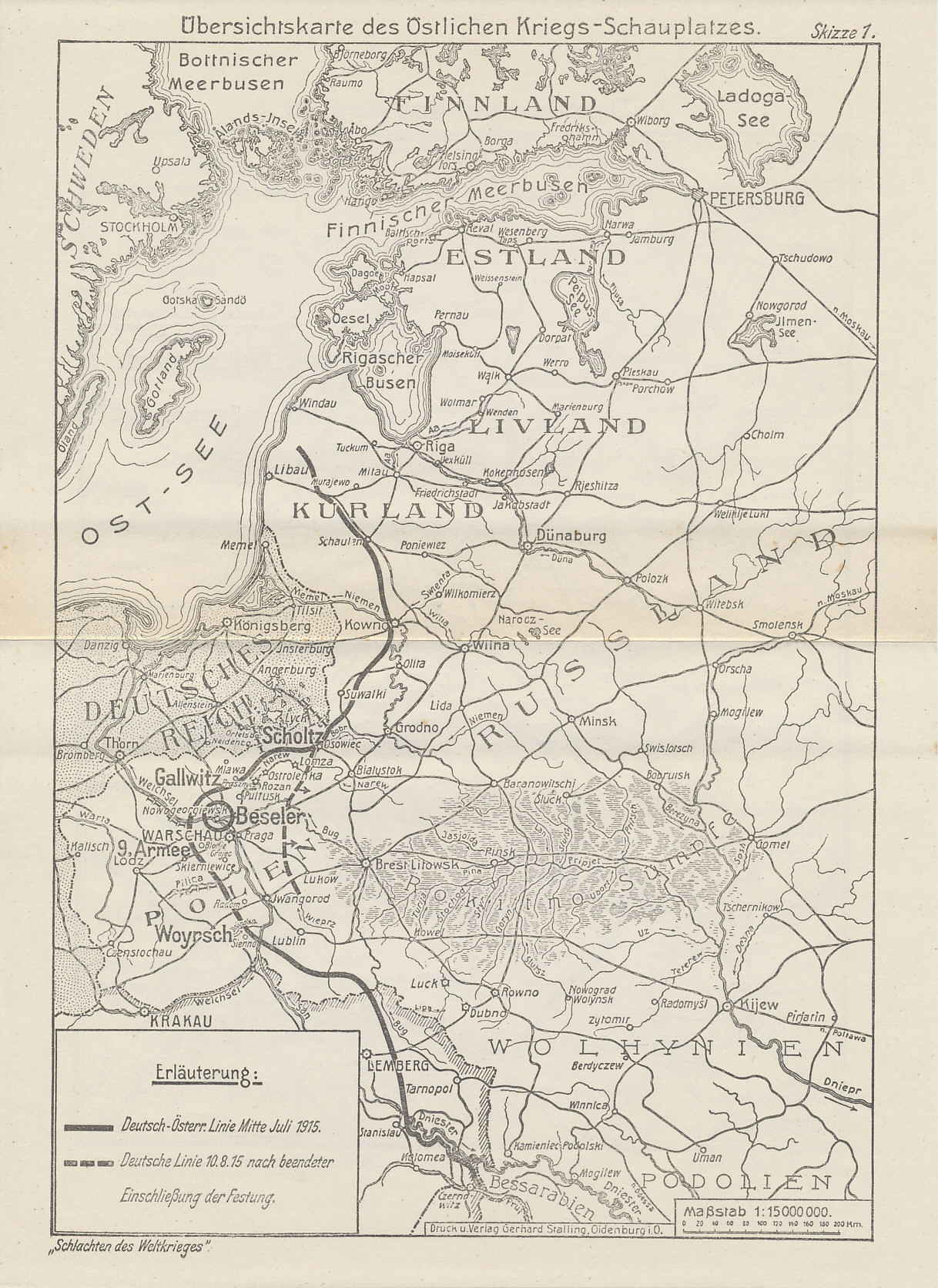 Map of the Eastern Front, mid-July, 1915 from The Capture of Novo Georgievsk, Volume 8 of the Reichsarchive history Battles of the World War.