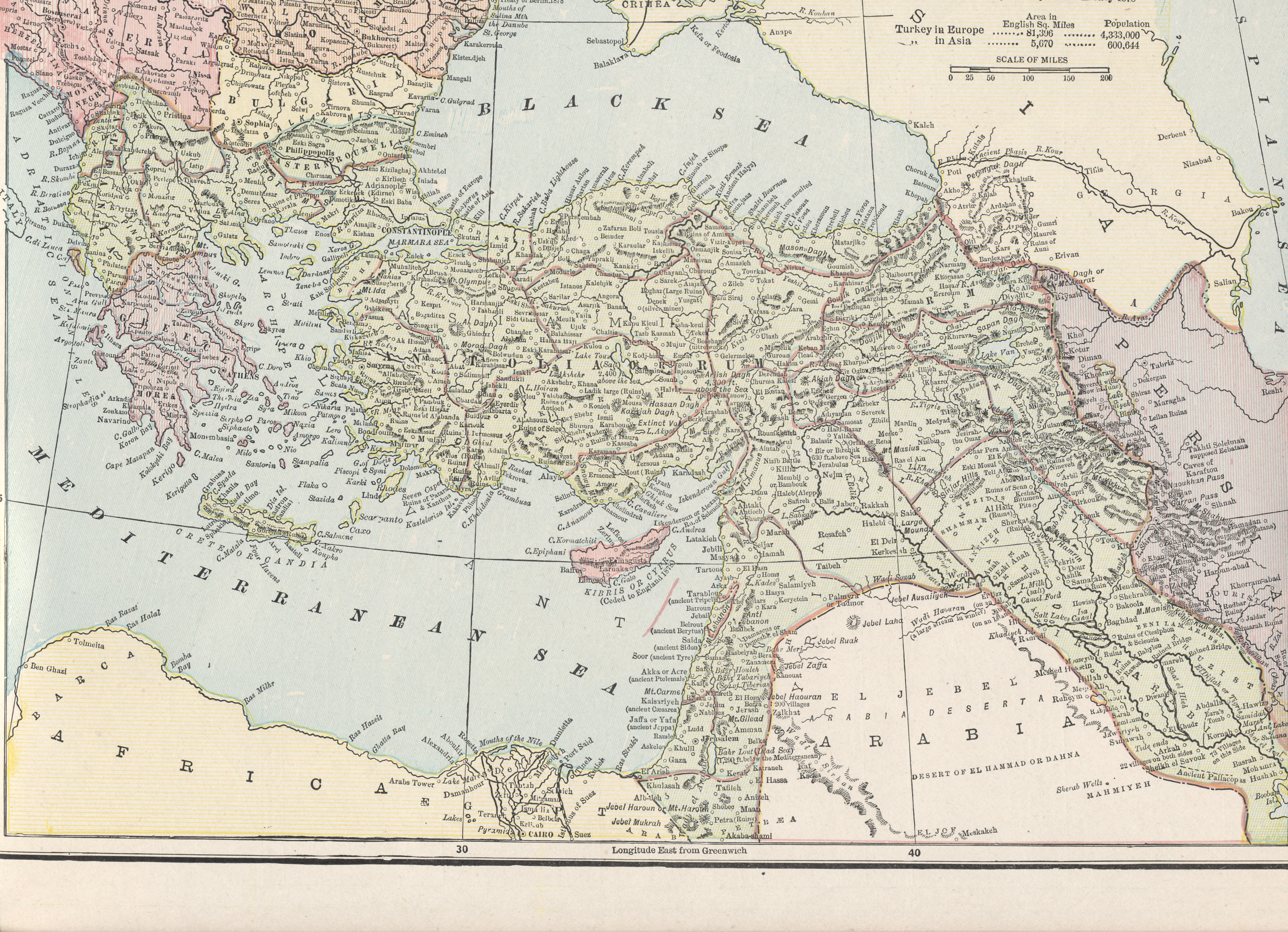 The Turkish (or Ottoman) Empire, from Cram's 1896 Railway Map of the Turkish Empire.