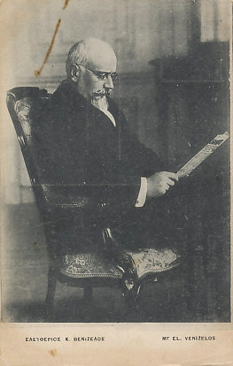 Eleftherios Venizelos, Prime Minister of Greece who supported the Allies.