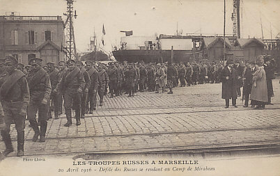 Russian troops arriving in Marseilles, on France's Mediterranean coast, in April 1916. With the Dardanelles closed to them, they would have had a journey along the Atlantic coast of France, Spain, and Portugal before entering the Mediterranean at Gibraltar. Russian troops fought with the Allied forces Salonica and Western Fronts.