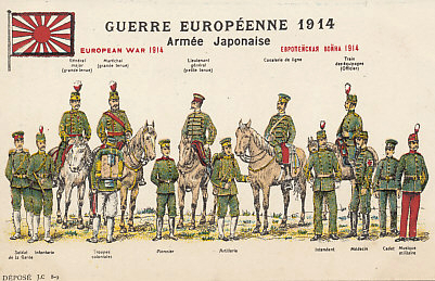 Uniforms of the Japanese Army, 1914. The European war rapidly extended to Germany's colonies, including the concession of Kiautschau and city of Tsingtao in China, taken by Japanese and British forces in November 1914.