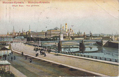View of Moscow, the Kremlin and St. Basil