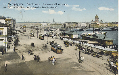 General view of St. Petersburg (Petrograd) with Vasilievsky Island. The postcard was field postmarked October 22, 1916.