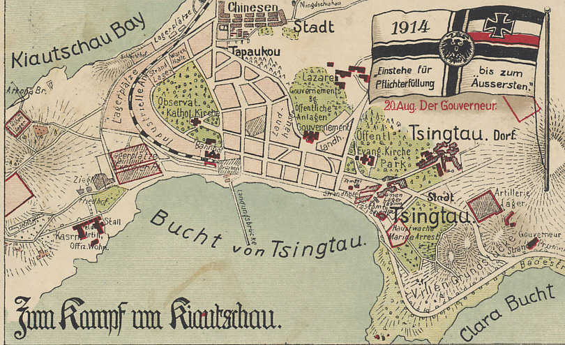 China: The fight for Kiautschau: A 1914 map of the German Chinese concession of Kiautschau and the city of Tsingtau showing the cities of Tapaukou and Tsingtau, Kiautschau Bay, Tsingtau Bay, and Clara Bay. Tsingtao. 20 Aug. Der Gouverneur. Iron Cross Eagle Flag. 1914 Einstehe Fur Pflichterfuellung, bis zum Äussersten. First World War. WW1. Zum Kampf um Kiautschau. The Fight Battle of Kiaochow. Military Feldpost. Truppen-Uebungsplatz Truppen-Übungsplatz Heuberg Konstanz — Troop training area Heuberg Constance. Series No: 104
